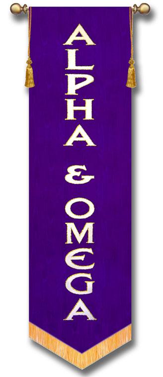 Alpha and Omega Church Praise Banner