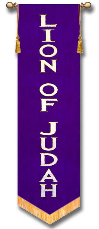 Lion of Judah slim Worship Banner